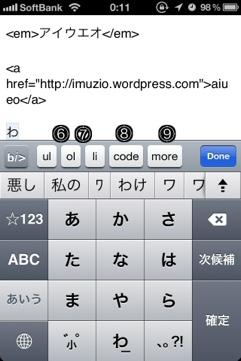 20111206-184303.jpg