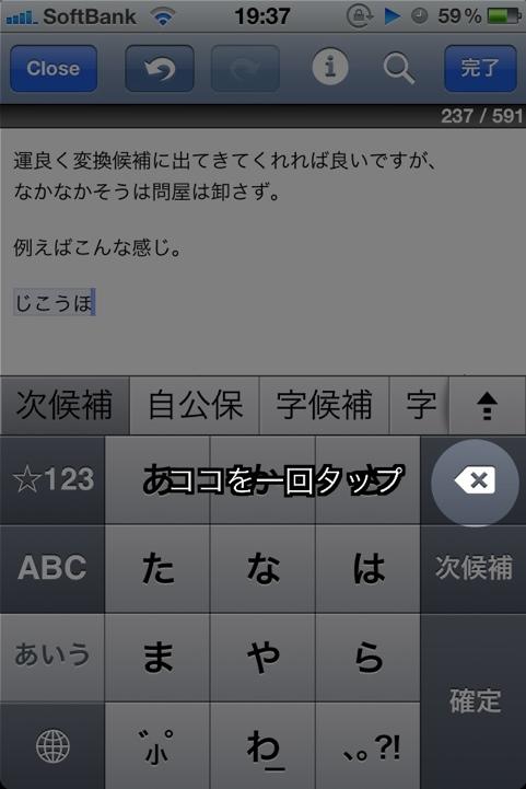 20120406-074802.jpg