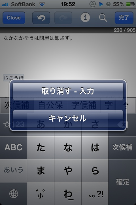 20120406-075103.jpg