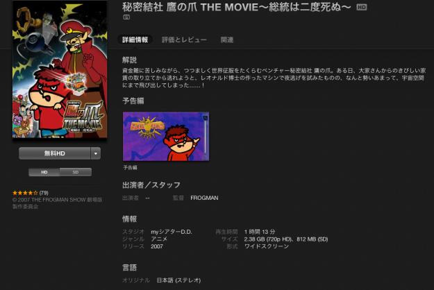スクリーンショット(2012-12-28 0.12.58)